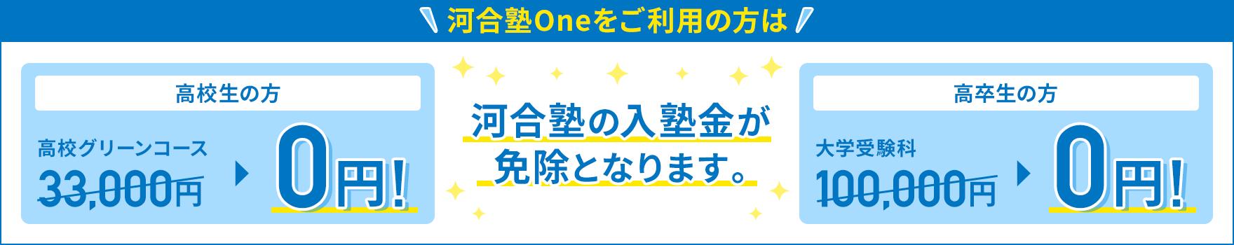 ログイン 河合塾 マイページ 保護者